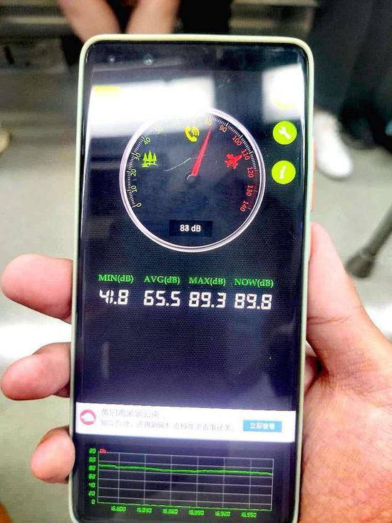 乘客相对较少的午后,记者在北京地铁6号线(东段)测得噪音,最高值接近90db