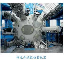 27。 高精度衍射光栅制造技术和大口径