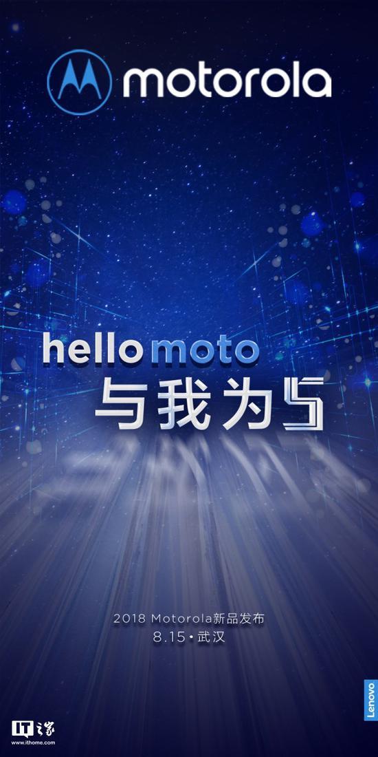 """情报:浙江严查消费贷违规行为;""""资邦系""""集资诈骗案开审"""