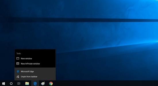 微软宣布在Win10 19H1中支持任务栏彩色跳转列表