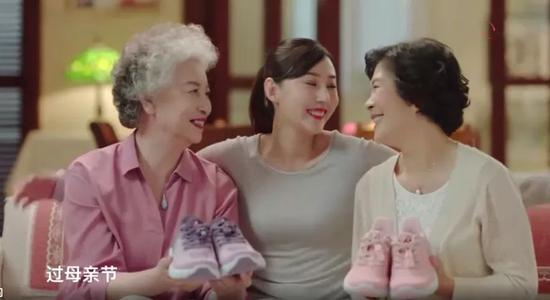 某品牌老年鞋广告来源丨凤凰视频截图