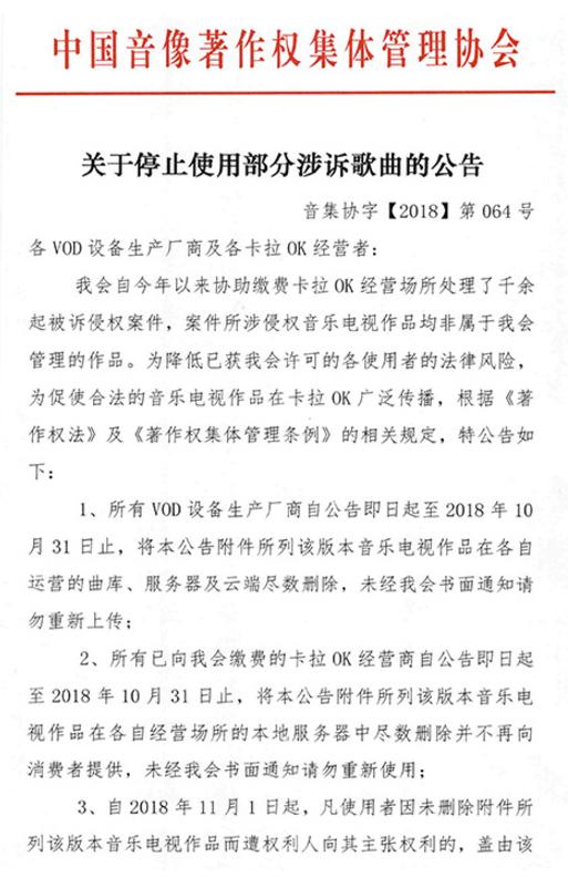 7年倒闭6万家,中国KTV兴衰简史