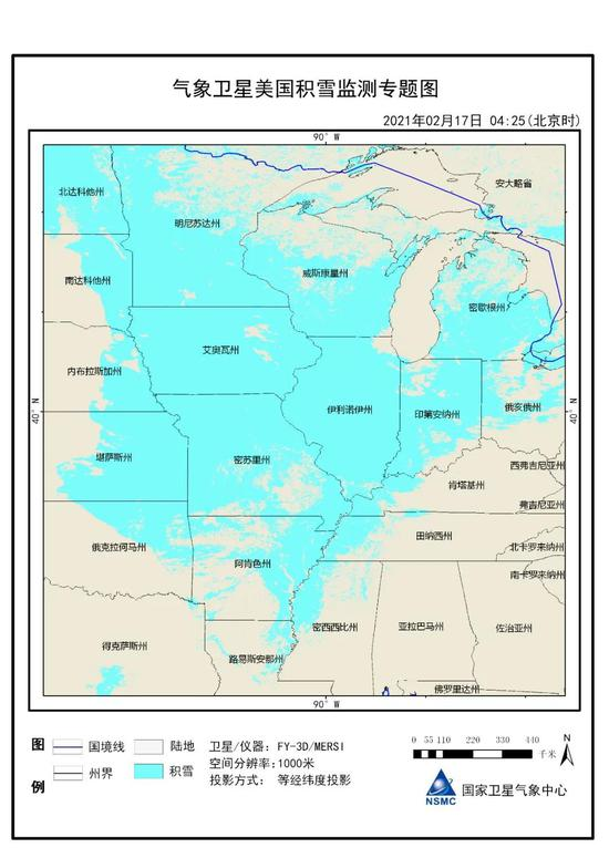 通过气象卫星美国积雪监测专题图可以统计,晴空可视范围内,美国中部积雪面积约132万平方公里。(注:积雪面积为晴空可视面积)