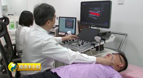 苏州市立医院引进彩色B超设备