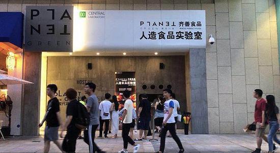 """开在深圳的""""人造肉实验室""""的快闪店。"""