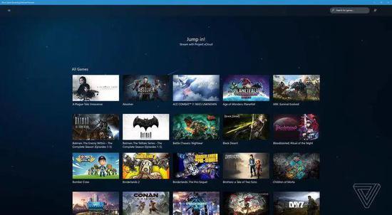微软的云游戏平台近期也在内部测试中