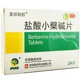 黄连素(盐酸小檗碱)