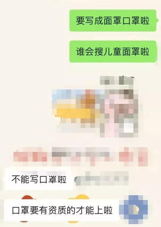 山东梁宝寺煤矿事故追踪:机器人进入井下11人将升井