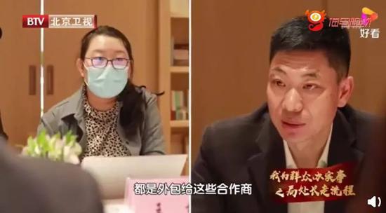 (图源:北京卫视)