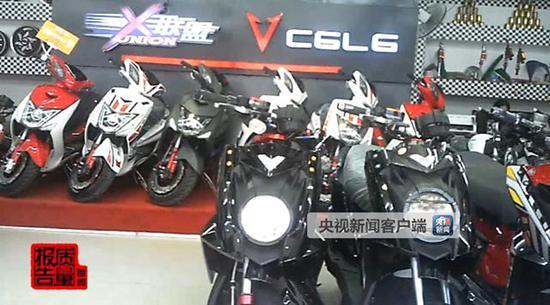 电动自行车乱象:卖家主动解锁限速设置 最高时速120