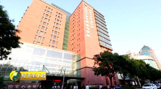 中国医学科学院阜外医院