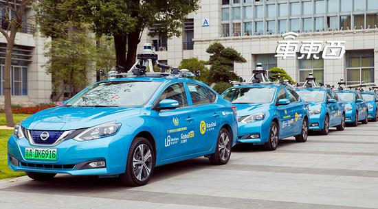 中国将正式拥有自己的《自动驾驶分