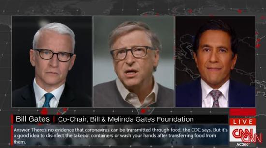 盖茨25日批准CNN采访 视频截图