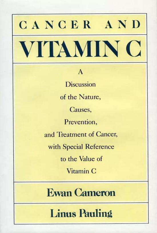 Pauling所著Cancer and Vitamin C