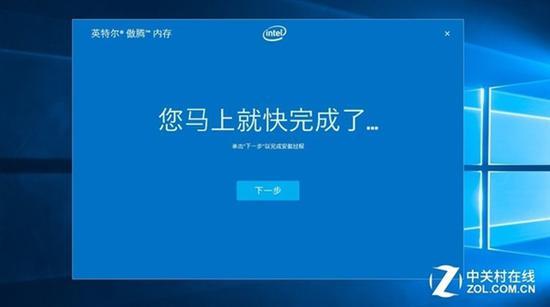 """实战:用傲腾内存造一块8TB""""固态硬盘""""出来的照片 - 5"""