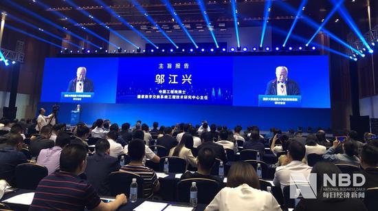 中国工程院院士邬江兴在会上作主旨报告 图片来源:每经记者鄢银婵 摄