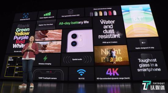 iPhone 11 特色一览
