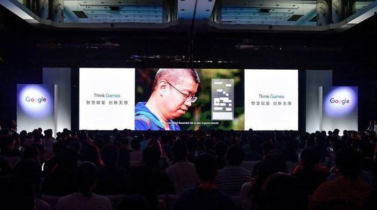 招行前行长马蔚华:可持续发展金融支持经济转型发展