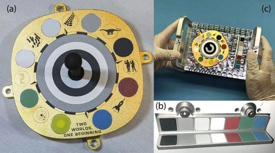 毅力号桅杆相机定标板细节