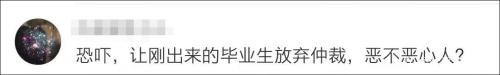 一对初中死伉俪创建的华亚智能IPO过会 曾被久缓表决、有涉案事项