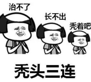 图片来源:微博