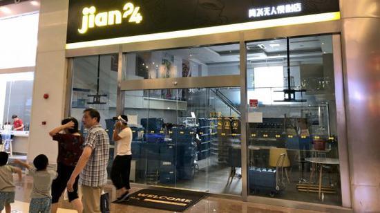 当前,中国无人便利店市场发展势头正猛,但并非一帆风顺,相关技术和安全问题有待解决。图为上海一家因技术问题而关闭的无人便利店。(日本《日经亚洲评论》杂志网站)