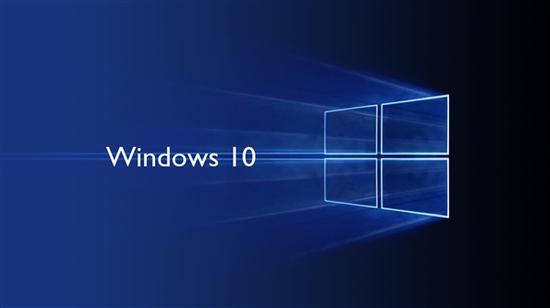 Win10发力:市场份额逼近Win7 将成第一大桌面系统