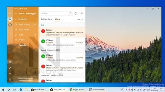Win10新版邮件、日历表扬:图标全新设计