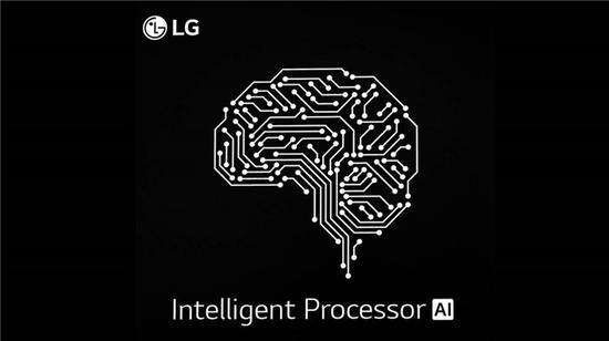 LG将制造人工智能芯片 推动手机发展