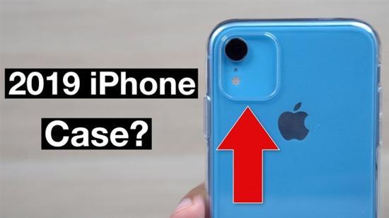 新一代iPhone的清水保护套曝光 来看看咋样?