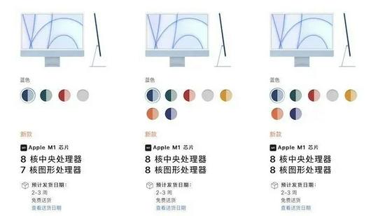 图片来源:Apple
