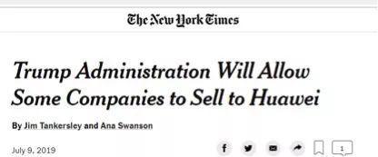 美国商务部宣布将解禁对华为供货,但是……