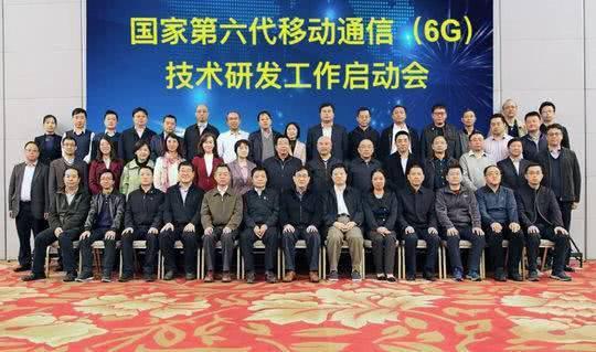 科技部:我國6G研發正式啟動