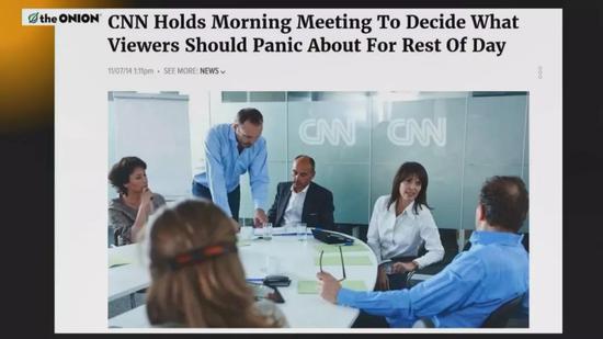 """▲洋葱新闻讽刺CNN电视台""""在晨会中讨论当天怎么吓唬观众""""(图片来源:平克TED演讲视频)"""