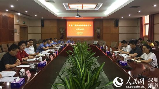 深圳市多部门约谈滴滴:9月底完成整改 否则下架APP等措施