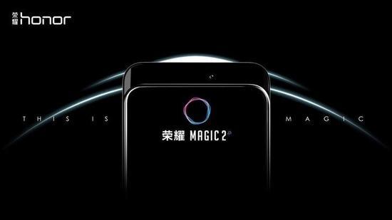 电池也有黑科技?荣耀Magic2或将采用石墨烯技术