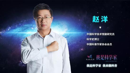 中国古代人用什么仰望星空?牛到超乎你想象
