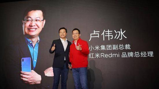 卢伟冰:小米不再拘泥于性价比 红米要反超荣耀