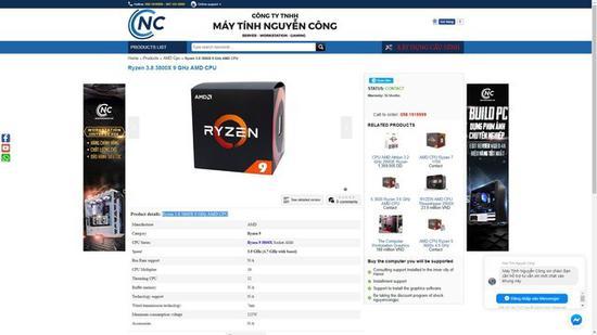 AMD二代�J��四款新品�F身:Ryzen32300X肩挑入�T重任