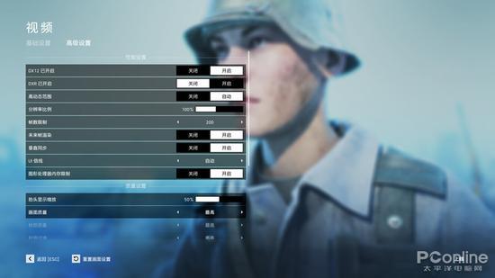 外观配置全新升级 雷神911黑武士Ⅱ评测