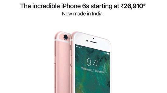 苹果发起iPhone6s印度活动 低成本+视网膜高清显示器