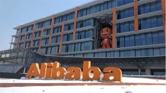 阿里巴巴CEO张勇再次对公司进行组织架构调整