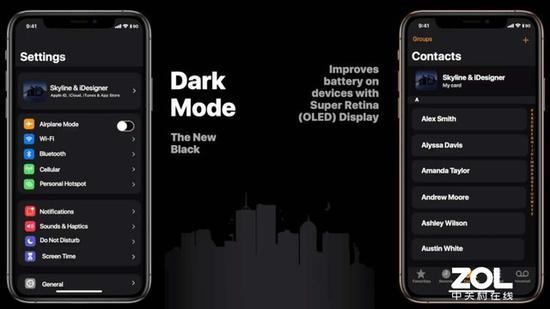 iOS13暗黑模式主题