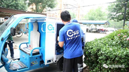 爱分类的垃圾回收员。新京报实习生 程泽 摄