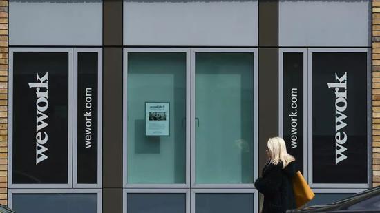 WeWork股票被對半出售 估值已降到231億美元