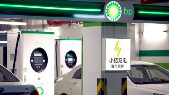 BP滴滴位于广州的首个充电站。图片来源:BP官网