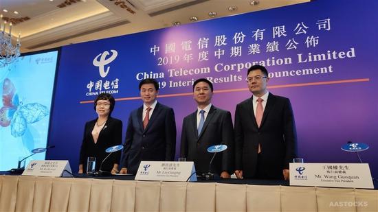 中国电信迎来秋季丰收时刻,新兴业务拉动增长