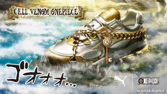 海�\王xPUMA新鞋金光�W瞎眼 穿上秒�最亮的�_