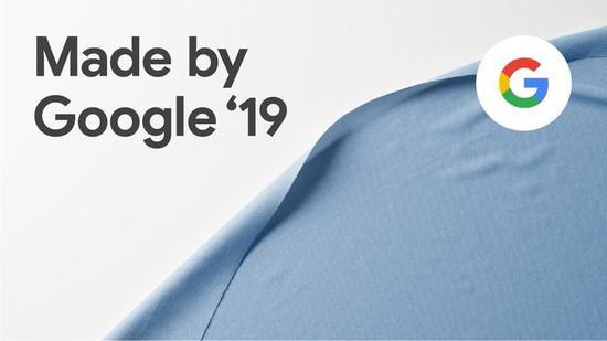 谷歌宣布新品发布会于10月15日举行 Pixel 4正式亮相
