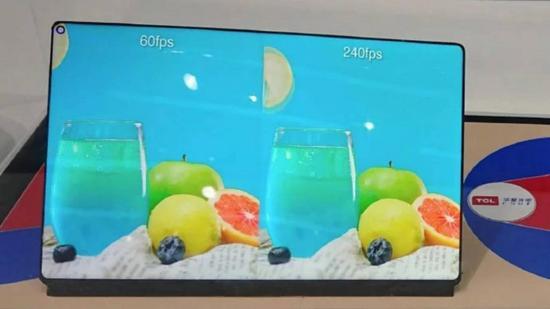 TCL专门针对移动游戏市场推出TCL WQ游戏平板电脑显示屏